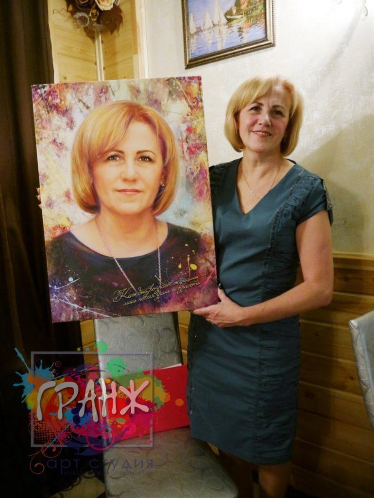 Портрет на заказ Якутск