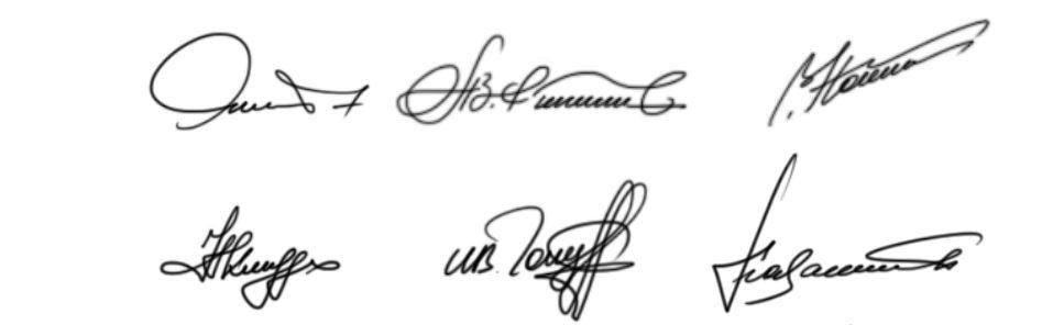 Разработка подписи человека онлайн Якутск