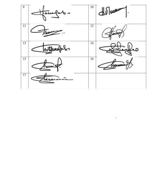 Разработка электронной подписи Якутск